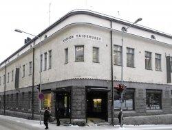 Художественный музей Куопио