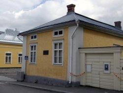 Дом-музей Й. В. Снеллмана